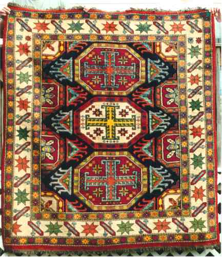 Antique Afghan Rugs & Carpets