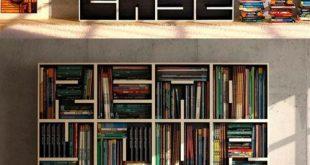 25+ The Most Creative Bookshelf Inspiration | Creative Bookshelf