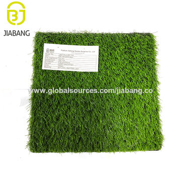 China Hot-Selling plastic grass Carpet with permeable backing and