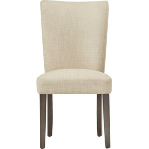 parsons chairs lancaster parsons chair (set of 2) WEGDFHD