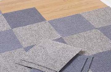 carpet tiles carpet tile IERYILV