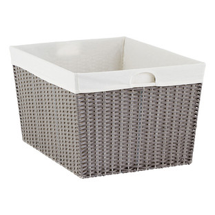 Laundry Basket this review is fromgrey montauk rectangular basket. UIGSQQC