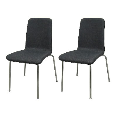 Stacking Chairs upholstered stacking chair (set of 2) - room essentials™ OAJFKVA