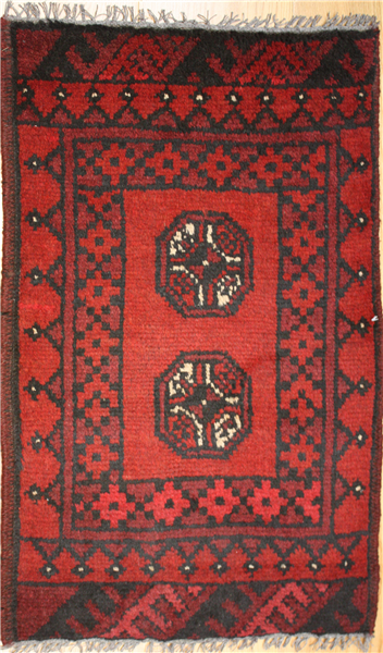 Traditional Afghan Rugs, This Afghan Aqcha Rug is absolutely
