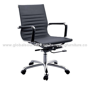 Office Leather Executive Computer Chair, Metal Base, Nylon Castors