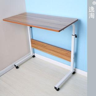 Free shipping simple laptop desk Landmark minimalist modern lift