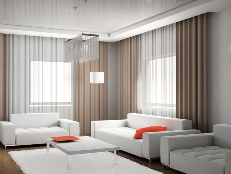 Modern Curtain Design Ideas for Living Ro