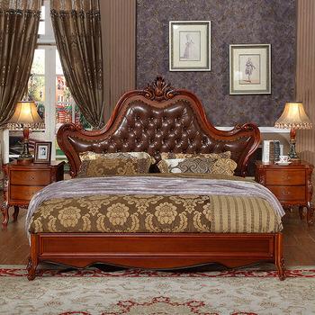 Luxury American design bedroom furniture sets king size bed set .